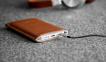 Коричневый кожаный чехол для iPhone 6/6s/7 Plus Handwers Hike