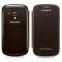 Коричневый чехол для Samsung Galaxy S3 Flip Cover original