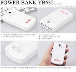 Портативное зарядное устройство Yoobao Power Bank 8400 mAh