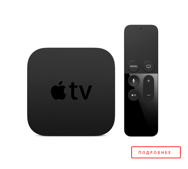 Apple TV 4G