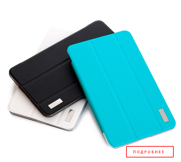 Samsung Galaxy Tab Rock Elegant Case