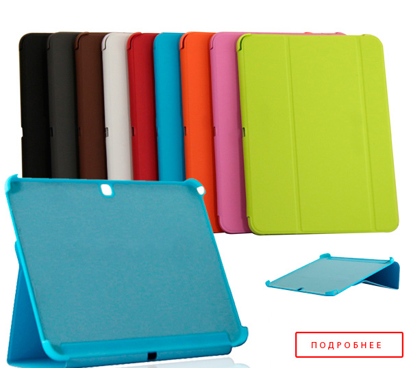 samsung galaxy book cover