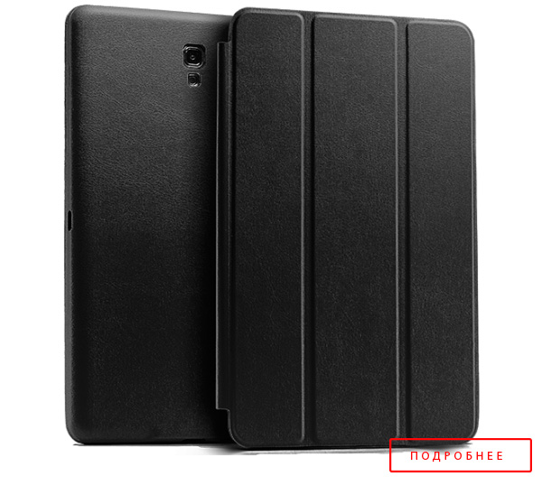 Samsung Galaxy Tab Smart Case