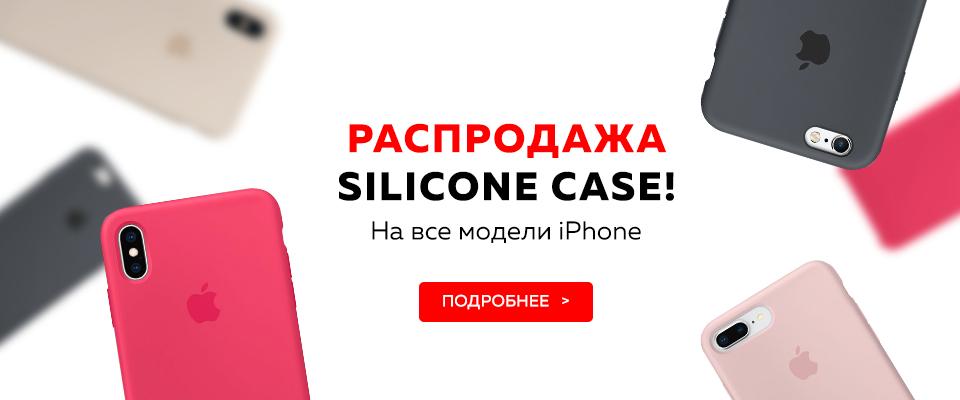 e5f57bbcb89aa Интернет-магазин аксессуаров для мобильных телефонов, смартфонов и  планшетов - купить в Applepack.ru в Москве и Спб