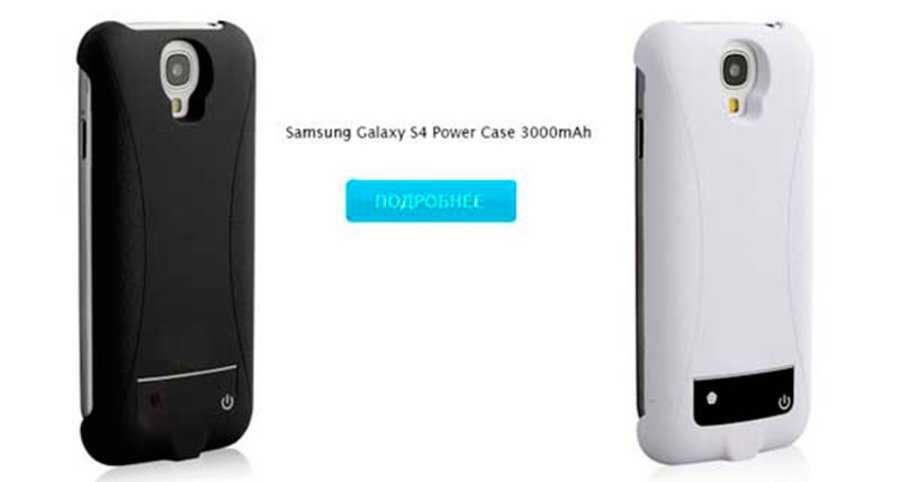 los angeles b45f3 73746 Купить чехол с аккумулятором power Case для Samsung S4/Mini в СПб с ...