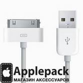 USB дата-кабель 30 pin для Apple iPhone, iPad, iPod