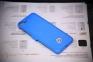 Синий чехол аккумулятор для iPhone 5/5S/5C Power Case 3000mAh