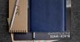 Синий кожаный чехол для iPad Handwers Hike