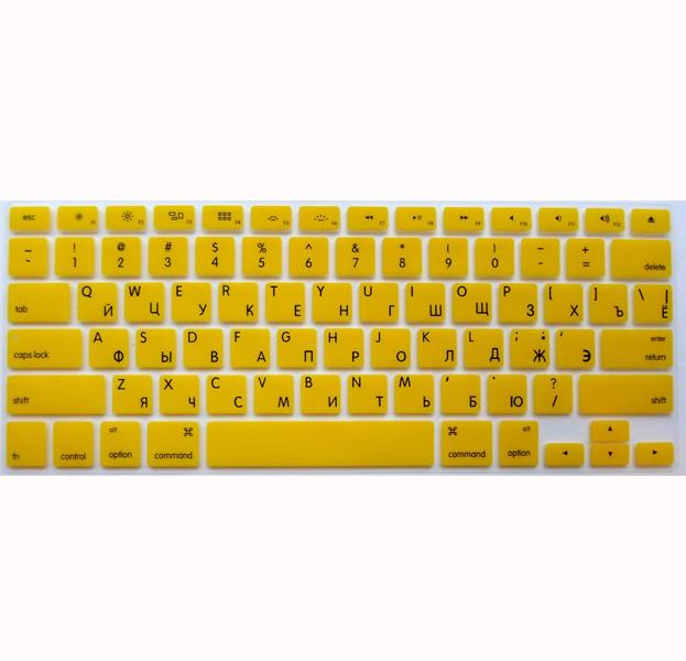 Купить Желтая силиконовая накладка на клавиатуру для Macbook Air/Pro 13/15 (US)